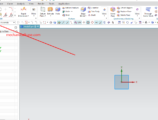 How To Open A Sketch In Siemens NX(Illustrated Expression)